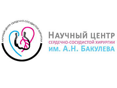 Bakulev Center for Cardiovascular Surgery RAMS